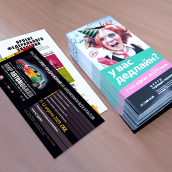 2-flyers