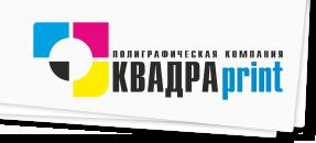 Квадра - Принт