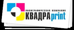 КвадраПринт